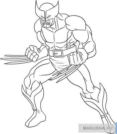 Как рисовать Росомаху